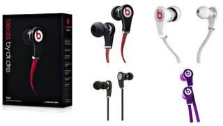 Беспроводные наушники Monster Beats Solo Bluetooth, Monster Beats Studio Bluetooth и Monster Beats Pro Bluetooth! Скидка 84%!